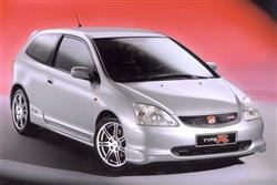 Car review: Honda Civic Type R (2001 - 2005)