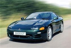 Car review: Mitsubishi 3000GT (1992 - 1999)