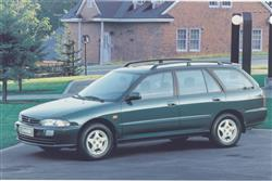 Car review: Mitsubishi Lancer Estate (1999 - 2001)