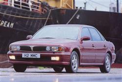 Car review: MitsubishiI Sigma (1991 - 1996)