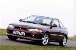 New Proton Coupe (1997 - 2001) review