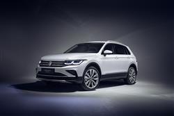 Car review: Volkswagen Tiguan eHybrid