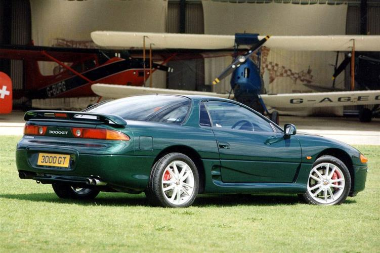 New Mitsubishi 3000GT (1992 - 1999) review