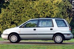 New Mitsubishi Space Wagon & Space Runner (1991 - 1999) review