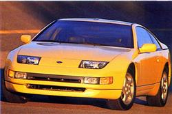 New Nissan 300ZX (1990 - 1994) review